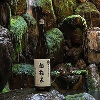 鰻とお酒を一緒にお楽しみください!