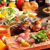 ダンチキンダン Secret Banquet シークレット バンクエ 海老名店のおすすめ料理3