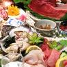 海鮮問屋 かたつむり 倉敷のおすすめポイント1