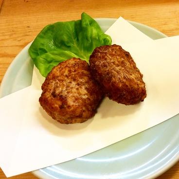 四谷 山田屋のおすすめ料理1