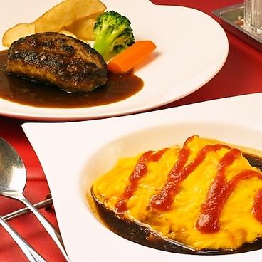 ビッグシェフ お台場 デックス東京ビーチのおすすめ料理1
