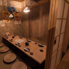 串と煮込みの宴会居酒屋 門限やぶり 鹿児島中央駅前店特集写真1