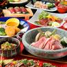肉炉端 弁慶 米子店のおすすめポイント3