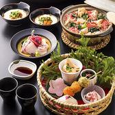 創作和食 するり 新宿本店のおすすめ料理3