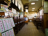 お食事処 武本 市原の雰囲気3