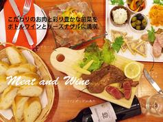 肉バル ロイヤルキッチン Royal Kitchenの写真