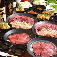 焼肉 鶴一 鶴橋本店のおすすめ料理1