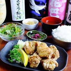 ゴリラ食堂 五橋のおすすめ料理3