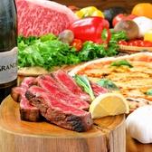 各種肉バルメニュー多数♪コスパも◎なのでがっつり食欲を満たしてください!!