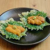 蕎麦前酒場 CAZILOのおすすめ料理3