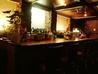 フルーツバー Fruits Bar BOSTON SHAKERのおすすめポイント1
