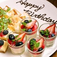 誕生日や記念日等の特別な日はパティシエが心を込めて..