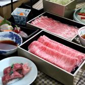 ちりり CHIRIRI 虎ノ門店のおすすめ料理2