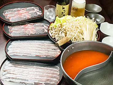 トンしゃぶ食べ放題 トンきちのおすすめ料理1