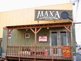 松阪 MAXA マクサ 三重のグルメ