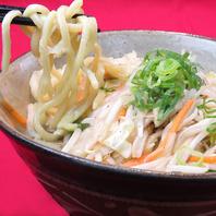 沖縄料理といえばそば!あだんのオススメ野菜そば!