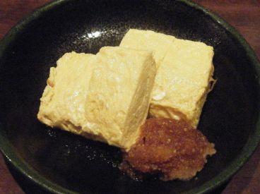 庵菜のおすすめ料理1