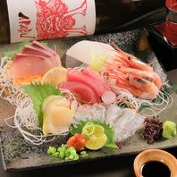 鮮魚お造り