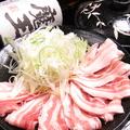 料理メニュー写真豚肉と白髪ネギのしゃぶしゃぶ