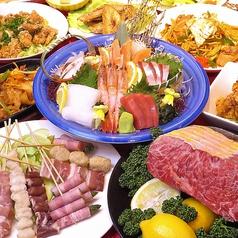 居酒屋 新市街 葉さんのおすすめ料理1