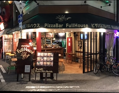 ピザバル フルハウスの写真