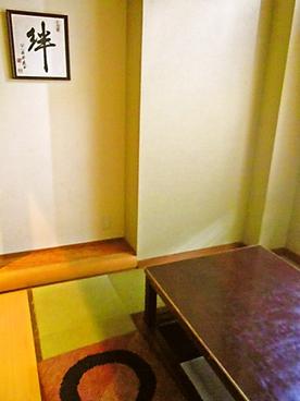 旬彩茶房 みかわ 熊谷本店の雰囲気1