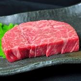 焼肉こいのぼり 玉島長尾本店のおすすめ料理3