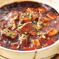 1番人気!土鍋麻婆豆腐!