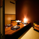 ◆大人の隠れ家空間◆和情緒溢れるモダン個室居酒屋♪