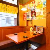 それゆけ!鶏ヤロー 市川店の雰囲気2