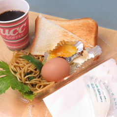 Cafe Bar Takeuchi たけうちのおすすめ料理1