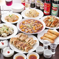 本場中華料理を手頃な価格でご提供