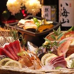 空創旬菜 雷神 県央店のおすすめ料理1
