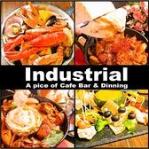 インダストリアル Industrial ごはん,レストラン,居酒屋,グルメスポットのグルメ