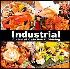 インダストリアル Industrialの写真