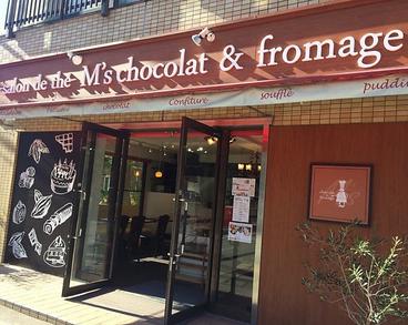 salon de the M's chocolat&fromage サロンド テ エムズ ショコラ&フロマージュの雰囲気1
