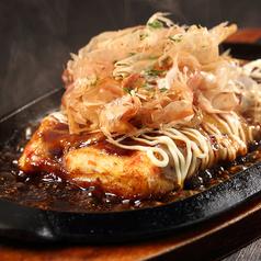 料理メニュー写真山芋ふわトロ焼き