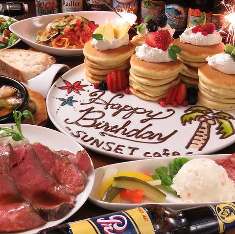 肉バル×ハワイアン SUNSET cafe(サンセットカフェ)
