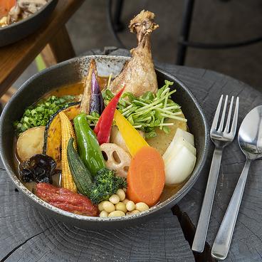 Rojiura Curry SAMURAI. 八王子店のおすすめ料理1