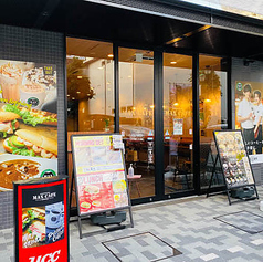 MAX CAFE 名古屋丸の内店の写真