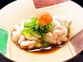 焼酎ダイニング 八事山のおすすめ料理2