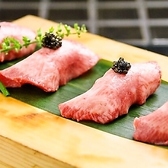 神戸牛焼肉&生タン料理 舌賛 ZESSANのおすすめ料理3