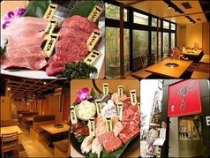 肉の田じま 東陽町店の写真