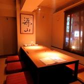 【宴会/デート/接待】堀ごたつ式個室大人数もOK。