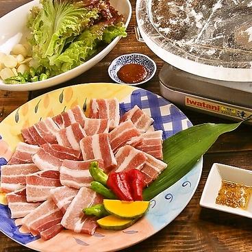 赤いとんがらし 富津岬店のおすすめ料理1