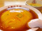 大阪王将 和歌山カーニバル店のおすすめ料理3