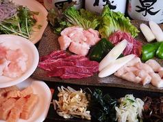 立川ホルモンイメージ
