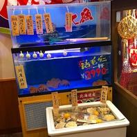 でっかい水槽には北海道産の各種活貝豊富!!