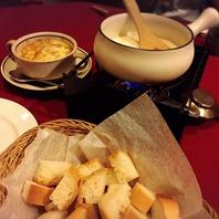 【当店名物】味噌フォンデュ/オニオングラタンスープ