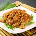 料理メニュー写真油淋鶏(ユウリンチ)